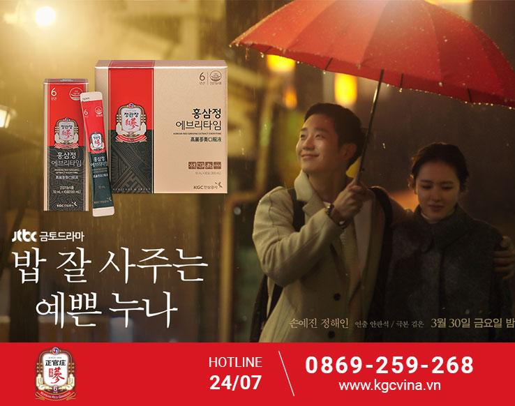 """Nhà tài trợ chính cho bộ phim """"Chị đẹp mua cơm ngon cho tôi""""; diễn viên chính Jung Hae In, Son Ye Jin."""