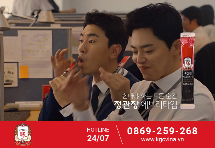 Xuất hiện thường xuyên qua quảng cáo trên truyền hình Hàn Quốc cùng diễn viên Jo Jung Suk.